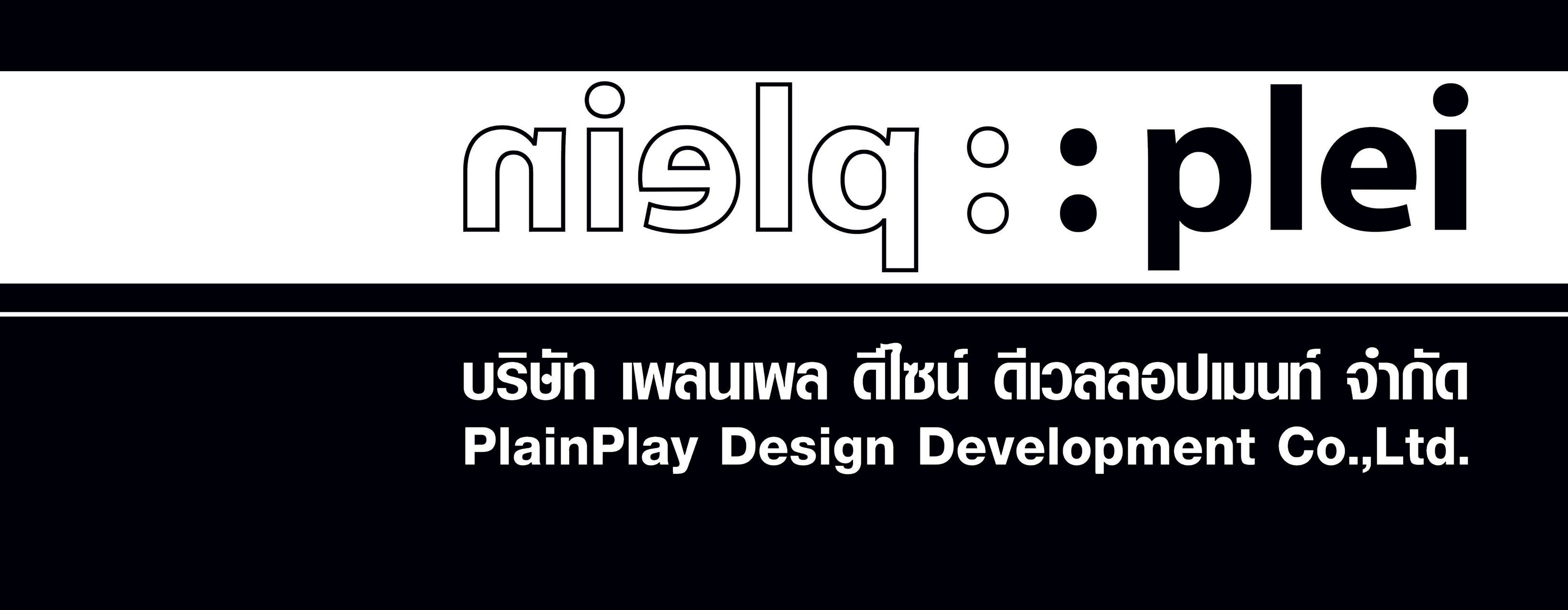 Plainplay Design Development