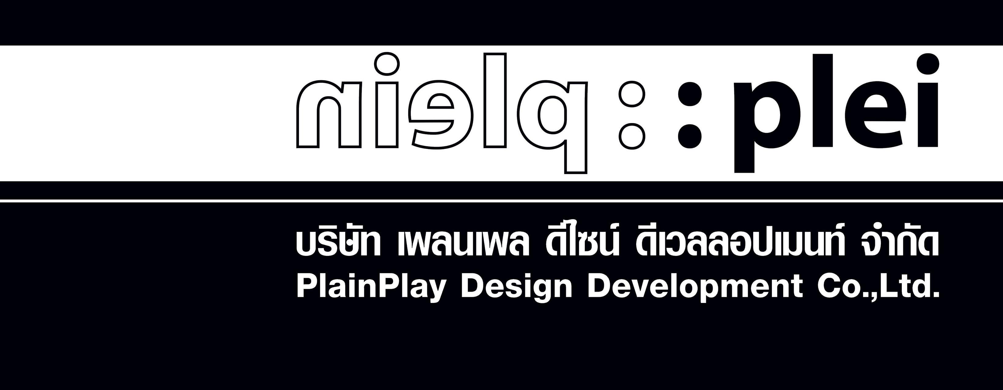 Plainplay Design Development